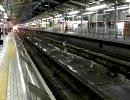 夜の新幹線