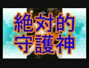 ゆっくり語る西武ライオンズの選手 第5回「豊田清」 thumbnail