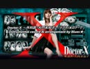 Doctor X ~外科医・大門未知子~ 【ドクターXのテーマ】 COVER