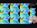 【琴葉姉妹】あかねちゃんのふつーにディディーコングレーシング-08話