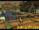 【ダーククロニクル】 パームブリンクス【30分耐久】