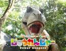 【歌ってみた】恐竜戦隊ジュウレンジャー
