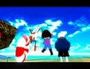 【MMD】パピルスが人間と兄弟と一緒に海に行ったようです【Undertale】