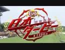 第48位:ウ淫夢グポスト 第27章 thumbnail