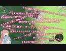 【ゼルダの伝説BotW】話を聞かない葵のぼうけんpart3【VOICEROID実況】