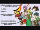 【ゆっくり実況】風の探索者2 Shadow Kingdom Part5