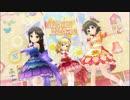 3ロリの【Kawaii make MY day!】