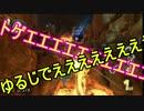 【実況】田舎からお届けするマリオカート8DX【part72】