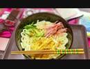 続・濃厚鶏ガラ(・∀・)冷やしうどん【煮干だしで冷やし中華風】