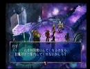 レジェンドオブドラグーン プレイ動画 第87話