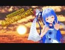 【PUBG】無邪気な琴葉葵がサバイバル!その3【琴葉姉妹実況】
