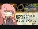 ことのはにゃんこあどべんちゃー EP.03