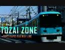 TOZAI ZONE【RED ZONE×東京メトロ東西線】