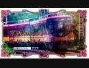 Train Town's Map【私的レールスター】 thumbnail