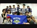 【Notes16人で】Yeah! Yeah!! Yeah!!!踊ってみた【めろちん誕生日おめでとう】 thumbnail