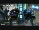 Titanfall2 Multiplay.biim type-5