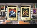 バンダイ版(カードダス)遊戯王のゲームつくってみたpart2