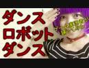 http://tn-skr2.smilevideo.jp/smile?i=31606242