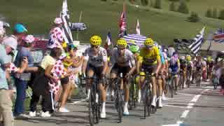 2017 ツール・ド・フランス 第18ステージ