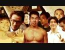 第42位:ほのぼの人形劇場『仲良し村の810人の仲間たち』 thumbnail