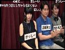 結チャンネル人狼 #10「黒幕が嗤うイトキチ村」 1戦目Part1