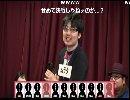 結チャンネル人狼 #10「黒幕が嗤うイトキチ村」 1戦目Part2
