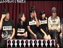 結チャンネル人狼 #10「黒幕が嗤うイトキチ村」 2戦目Part1