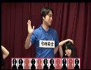 結チャンネル人狼 #10「黒幕が嗤うイトキチ村」 2戦目Part3