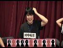 結チャンネル人狼 #10「黒幕が嗤うイトキチ村」 3戦目Part2