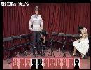 結チャンネル人狼 #10「黒幕が嗤うイトキチ村」 3戦目Part3