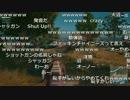【YTL】うんこちゃん『PLAYERUNKNOWN'S BATTLEGROUNDS』part58【2017/07/18】