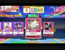 【CHUNITHM】Dengeki Tube(EXPERT) LV11