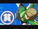 【MUGEN】ぜったい最胸☆OPPAI戦争!!【狂中位】 Part7