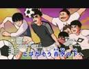 【ニコカラHD】【潔癖男子!青山くん】太陽がくれた季節 (On vocal)
