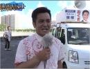 【沖縄の声】特番!「言わせてもらおう本音TV」、テーマは7月9日投開票を終えた「...