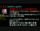 ラブライブ!スクフェス MASTERレベル別メドレー 2017年5月~7月編