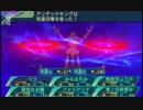 闇と光の世界樹の迷宮5 実況プレイ Part58.1