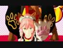 第80位:【Fate/MMD】すーぱーぬこになりたい【タマモキャット】 thumbnail