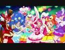 キラキラ☆プリキュアアラモード後期EDに中毒になる動画
