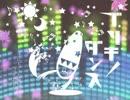 【ぱーしー】 ブリキノダンス/DIVELA REMIX 【歌ってみた】