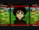 【パチンコ】CRガールズ&パンツァー 9AS PanzerⅢ