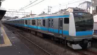 山手駅(JR根岸線)を発着する列車を撮ってみた