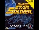 [VOPM]スーパースターソルジャーの1面BGMをFM音源化