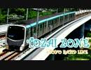 第84位:TOZAI ZONE【RED_ZONE×東西線】