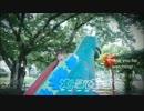 【みきぺでぃあ】メトロとゴジラ【踊ってみた】 thumbnail
