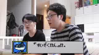 【実況】レトロゲーム十番勝負!Part1