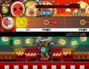 【太鼓さん次郎】獣の巨人テーマ曲【創作譜面】