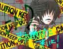【オリジナル】Tagger Riot.【KAITO V3】