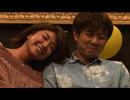 ゴッドタン 2017/7/22放送分 アイドル飲み姿カワイイGP