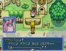 【ポケダン青】ポケモンを攻撃できない。【縛り実況】 その6